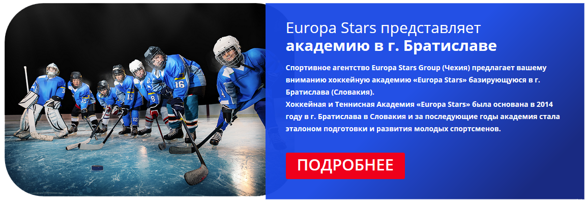 https://academy.europa-stars.eu/images/lag/eur1.png